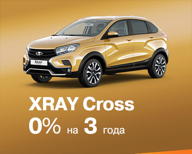 Хray Cross в кредит за 0% на 3 года